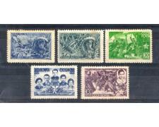 1943 - LOTTO/RUS887CPL - UNIONE SOVIETICA EROI DI GUERRA
