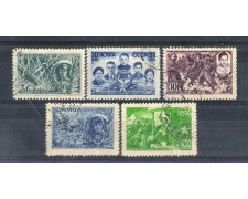 1943 - LOTTO/RUS887CPU - UNIONE SOVIETICA EROI DI GUERRA - USATI