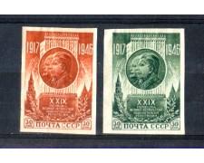 1946 - LOTTO/RUS1076ACPN - UNIONE SOVIETICA - 29° ANNIVERSARIO RIVOLUZIONE NON DENTELLATI
