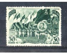 1946 - LOTTO/RUS1043N - UNIONE SOVIETICA - PARATA SPORTIVA