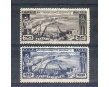 1946 - LOTTO/RUS1073CPN - UNIONE SOVIETICA - DIGA SUL DNIEPER