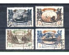 1945 - LOTTO/RUS1005CPU - UNIONE SOVIETICA - CONTRIBUTO PER LA VITTORIA - USATI
