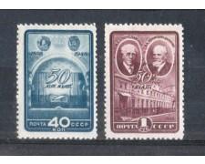 1948 - LOTTO/RUS1261CPN - UNIONE SOVIETICA - TEATRO ACCADEMIA DI MOSCA