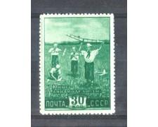 1948 - LOTTO/RUS1281N - UNIONE SOVIETICA - 30k. PIONIERI - NUOVO