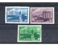 1948 - LOTTO/RUS1294ACPN - UNIONE SOVIETICA - CITTA' DI SWERDLOVSK  NON DENTELLATI