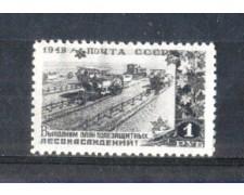 1949 - LOTTO/RUS1382N - UNIONE SOVIETICA - 1r. PIANO QUINQUENNALE - NUOVO