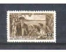 1949 - LOTTO/RUS1383N - UNIONE SOVIETICA - 2r. PIANO QUINQUENNALE - NUOVO