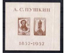 1937 - LOTTO/RUSBF1L - UNIONE SOVIETICA PUSCHKIN - FOGLIETTO