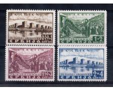 1941 - LOTTO/JUGOT34CPL - JUGOSLAVIA OCCUPAZ. TEDESCA - PRO INONDATI