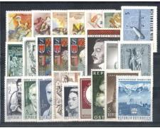 1968 - LOTTO/AUSA68CPLN - AUSTRIA - ANNATA COMPLETA 1968 NUOVI