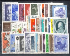 1974 - LOTTO/AUSA74CPN - AUSTRIA - ANNATA COMPLETA NUOVI