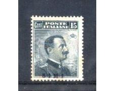 EGEO/SIMI - 1912 - LOTTO/10051L - 15 cent. GRIGIO NERO