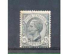 EGEO/SIMI - 1921/22 - LOTTO/10056L - 15 cent. GRIGIO
