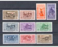 EGEO/SIMI - 1932 - LOTTO/10058CPL - GIUSEPPE GARIBALDI