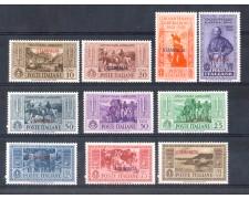 EGEO/STAMPALIA - 1932 - LOTTO/10060CPL - GIUSEPPE GARIBALDI