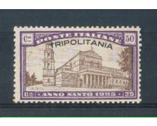 1925 - TRIPOLITANIA - LOTTO/10094LV - 50 cent. ANNO SANTO VARIETA'
