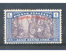 1925 - TRIPOLITANIA - LOTTO/10097L - 1Lira+50 cent. ANNO SANTO