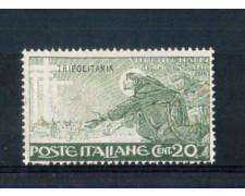 1926 - TRIPOLTANIA - LOTTO/10100L - 20 cent. SAN FRANCESCO
