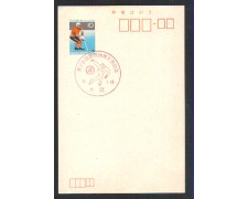 1973 - LBF/3707 - GIAPPONE - HOCHEY SU GHIACCIO
