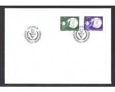 1981 - LBF/3595 - SVEZIA - ANNO INTERNAZIONALE DISABILI - BUSTA FDC