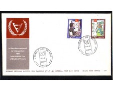 1981 - LBF/3592 - MALTA - ANNO INTERNAZIONALE DISABILI