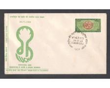 1969 - LBF/4078 - INDIA - CONSERVAZIONE DELLA NATURA - BUSTA FDC