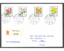 1977 - LBF/4148A - SVIZZERA - FIORI  ROSE - BUSTA FDC RACCOMANDATA