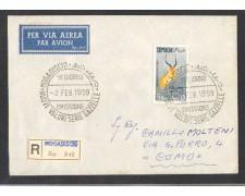 1959 - LBF/4136 - SOMALIA  AFIS - 5s. GAZZELLA