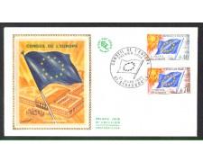1969 - LBF/4057 - FRANCIA - CONSIGLIO D'EUROPA