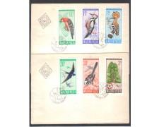 1966 - LBF/3370 - UNGHERIA - UCCELLI DIVERSI
