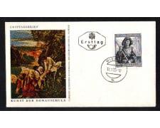 1965 - LBF/4102 - AUSTRIA - SCUOLA D' ARTE DANUBIANA