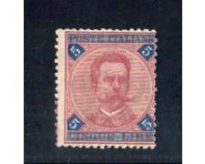 1891 - LOTTO/REG64N - REGNO - 5 LIRE UMBERTO I°