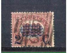 1878 - LOTTO/REG36U - REGNO - 2c. SU 10,00 LACCA  USATO