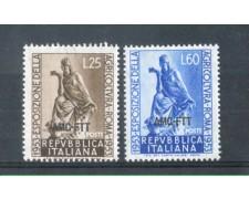 1953 - LOTTO/10360CPN - TRIESTE  - ESPOSIZIONE DELL'AGRICOLTURA  NUOVI