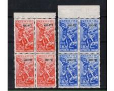 1954 - LOTTO/10391QN - TRIESTE A - INTERPOL NUOVI QUARTINE