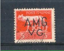 1945 - LOTTO/AMG10U - VENEZIA GIULIA - 5 LIRE ROSSO USATO