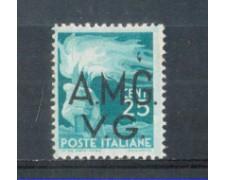 1945 - LOTTO/AMG13N - VENEZIA GIULIA - 25 CENT. DEMOCRATICA NUOVO