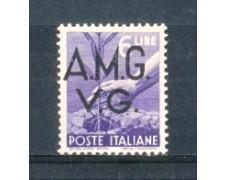 1945 - LOTTO/AMG17N - VENEZIA GIULIA - 6 LIRE DEMOCRATICA NUOVO