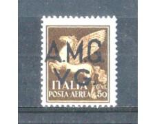 1945/47 - LOTTO/AMGA1N - VENEZIA GIULIA -  50 CENT. POSTA AEREA NUOVO