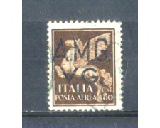 1945/47 - LOTTO/AMGA1U - VENEZIA GIULIA - 50 CENTESIMI POSTA AEREA USATO