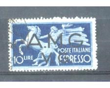 1946 - LOTTO/AMGE1N - VENEZIA GIULIA - 10 LIRE ESPRESSO USATO