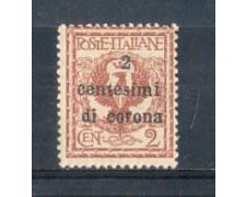 1919 - LOTTO/TT2N - TRENTO e TRIESTE  - 2 CENT. SU 2 CENT.  ROSSO BRUNO NUOVO