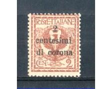 1919 - LOTTO/TT2NV - TRENTO e TRIESTE - 2 CENT. SU 2 CENT. ROSSO BRUNO VARIETA'