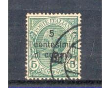 1919 - LOTTO/TT3U - TRENTO e TRIESTE - 5 CENT. SU 5 CENT. VERDE USATO