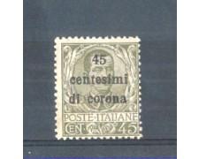 1919 - LOTTO/TT8N - TRENTO e TRIESTE - 45 CENT. SU 45 CENT. OLIVA NUOVO