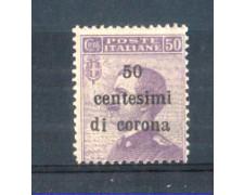 1919 - LOTTO/TT9N - TRENTO e TRIESTE - 50 CENT- SU 50 CENT.VIOLETTO NUOVO