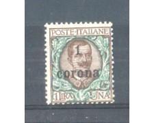 1919 - LOTTO/TT11N - TRENTO e TRIESTE  - 1 COR. SU 1 LIRA NUOVO