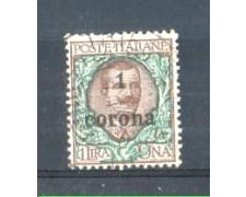 1919 - LOTTO/TT11U - TRENTO e TRIESTE - 1 COR. SU 1 LIRA USATO