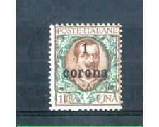 1919 - LOTTO/TT11L - TRENTO e TRIESTE  - 1 COR. SU 1 LIRA  LING.