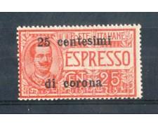 1919 - LOTTO/TTE1N - TRENTO e TRIESTE -  25 SU 25 CENT. ESPRESSO NUOVO